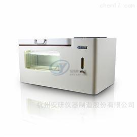 一体式水浴氮吹仪AYAN-DC24S样品可视浓缩仪
