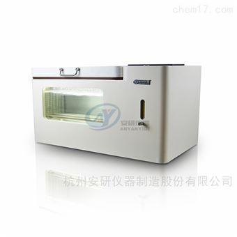 全封闭水浴氮吹仪AYAN-DC60S 12-60位可选