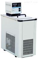 HX-4020冷水机厂家恒温循环水浴
