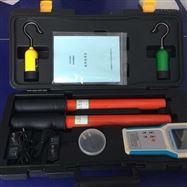 TAG-8000无线高压核相仪