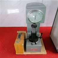 HR-150C洛氏硬度计