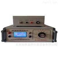 薄膜体积表面电阻率测试仪