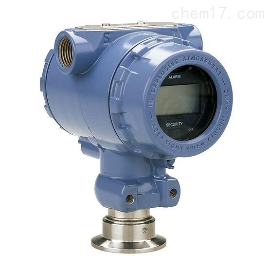 罗斯蒙特压力变送器3051CD3A02A1AS5B4M5