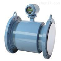 插入式电磁流量计测污水自来水大口径防腐型