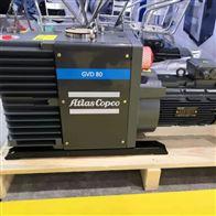 原装GVD80阿特拉斯真空泵GVD80