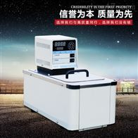 HX-4020冷水机厂家  恒温循环水浴