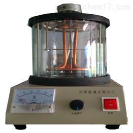 SD-4929A潤滑脂滴點試驗儀(油?。┥a廠家