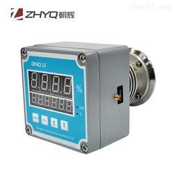 GND 15糖度在线监测乙醇浓度监测