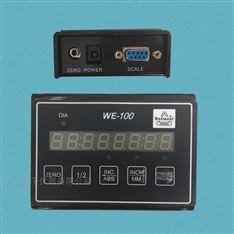 WE-100单轴数显表光栅尺显示器