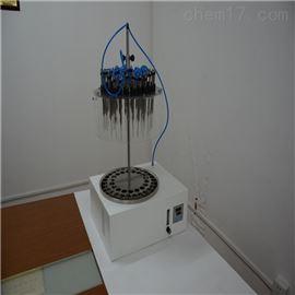 JOYN-DCY-24Y圆形水浴式氮吹仪厂
