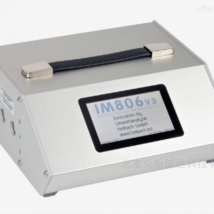 高精度空气负离子检测仪IM 806 V3