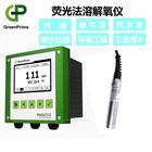 上海熒光法溶解氧分析儀GreenPrima