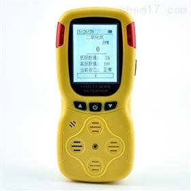 二氧化氮检测仪