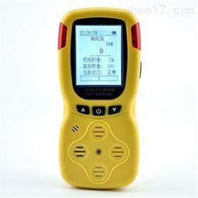 TYBX31A氟化氢检测仪