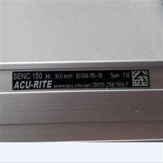美国ACU-RITE长度计
