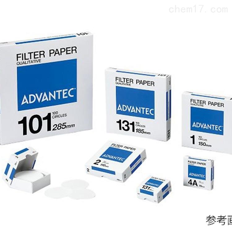 日本ADVANTEC定性滤纸2号
