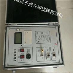 介质损耗测试仪成套装置