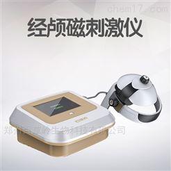 N-100百草岭失眠抑郁治疗仪经颅磁刺激仪
