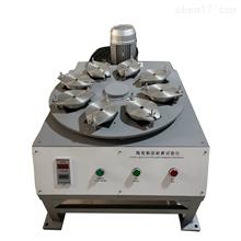 LM-8陶瓷砖釉面耐磨性试验机
