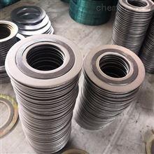 碳钢内环金属缠绕垫现货报价