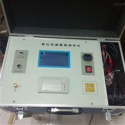 智能氧化锌避雷器特性检测仪