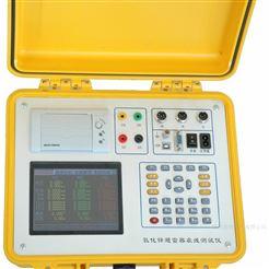 便携式氧化锌避雷器特性测试仪