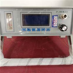SF6微水测试仪装置