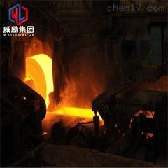 GH2302材料 用途 棒材