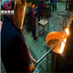 GH2136焊接 圆棒 钢管