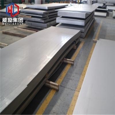 GH2706厂家 价格 板材