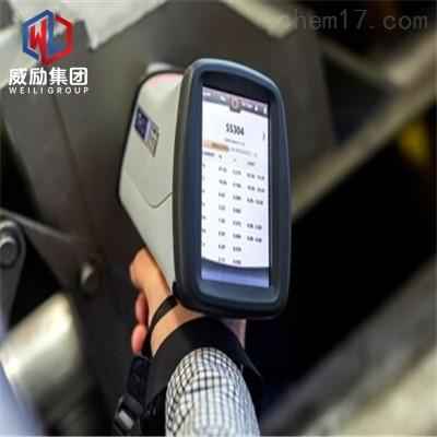 GH2901锻件光棒 用途