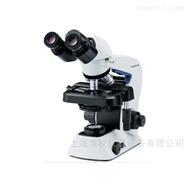 ZQ3600炭黑分散度检测仪(聚乙烯)