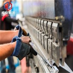 GH4133圆棒 锻件 带材 管材