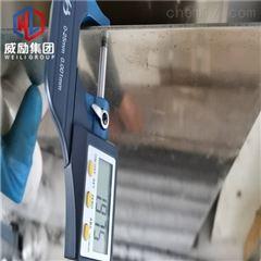GH536圆钢 钢板元素