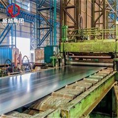 GH738管材规格 材质