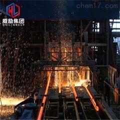 GH600焊丝 加工价格