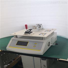 医用口罩气体交换压力差检测仪YY0469