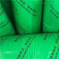 橡塑板价格 橡塑保温板生产厂家