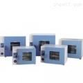 供应热空气消毒箱(干热箱)