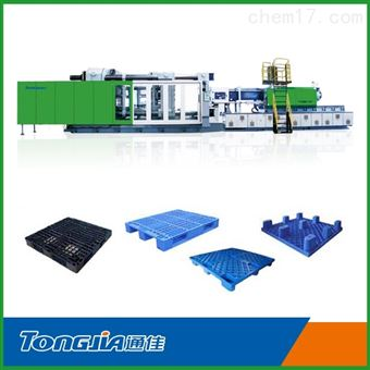 TH2880/SP塑料托盘设备