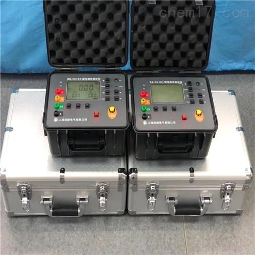 接地电阻土壤电阻率测试仪