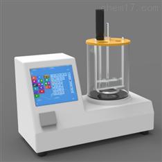 自动药膏软化点仪检测分析*