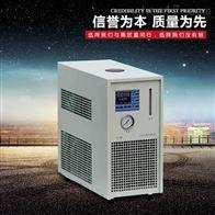 全温区高温冷水机LX-1000-500-D5H55