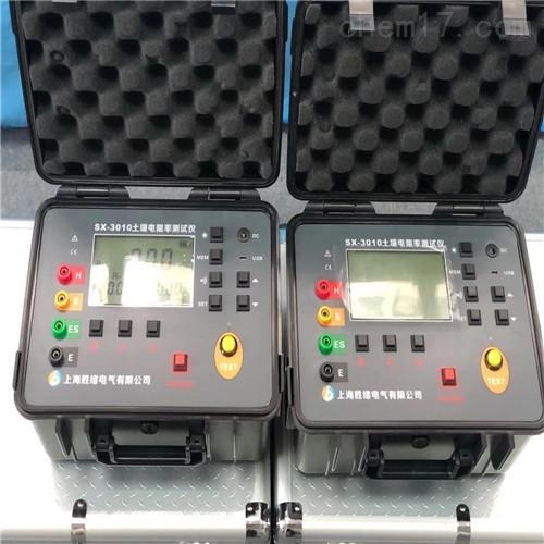 ES3001土壤电阻率测试仪/制造厂家