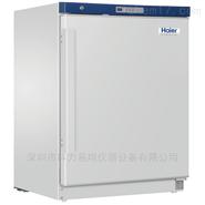 海爾低溫防爆冰箱DW-25L92FL