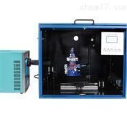 光纤光谱仪(辐照产品)