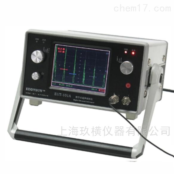 便携式强发射高穿透力超声探伤仪