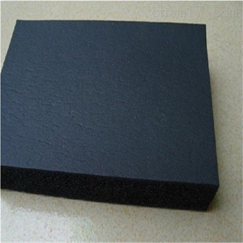 B1级橡塑保温板批发零售厂家