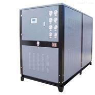 工业冷水机价格,工业冷水机组厂家
