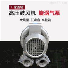 XGB漩涡气泵